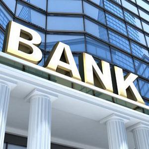 Банки Игрима