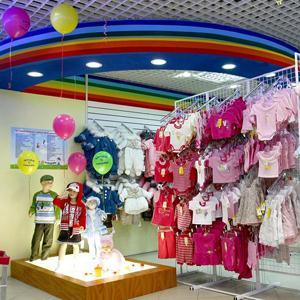 Детские магазины Игрима