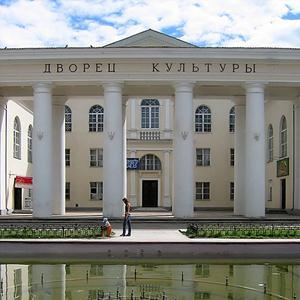 Дворцы и дома культуры Игрима