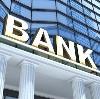 Банки в Игриме