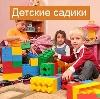 Детские сады в Игриме