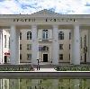 Дворцы и дома культуры в Игриме