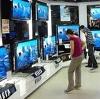 Магазины электроники в Игриме